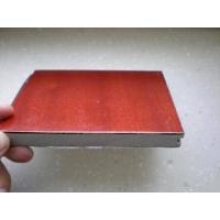 沙比利瓷木复合地板