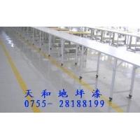 环氧地坪 环氧树脂地板