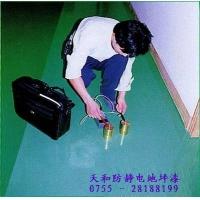 防静电地坪 环氧防静电地板 ESD地板