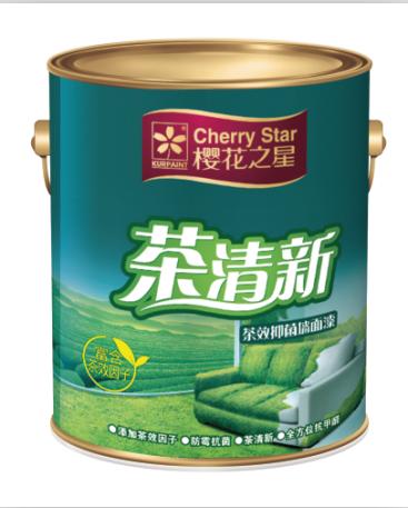 樱花之星茶清新茶效抑菌墙面漆