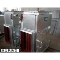 供应热管水加热器,热管省煤器,烟气余热回收器
