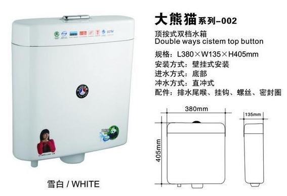 工程水箱 熊猫系列 统用产品图片,工程水箱 熊猫系列 统用高清图片