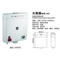工程水箱—熊猫系列  统用