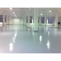 环氧树脂金钢砂耐磨地板