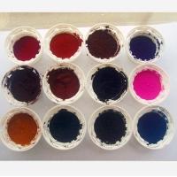 油性溶剂染料色精色粉