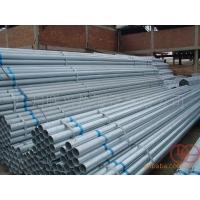 """厂家供应优质""""联兴""""牌 由4分到12寸全规格系列热镀锌钢管"""