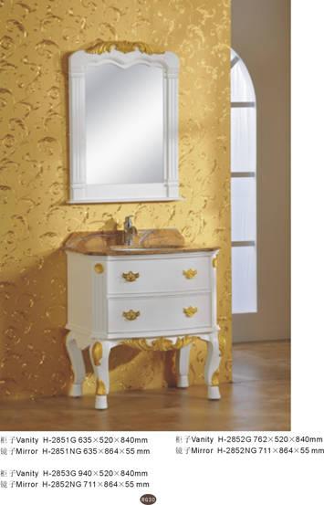 仿古描金浴室柜