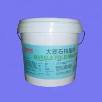 进口大理石结晶粉