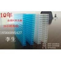 PC阳光板厂家订做价格