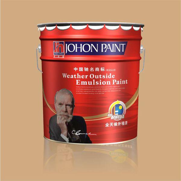 外墙涂料 老约翰漆 耐天候外墙漆 厂价直销