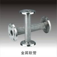 金属软管/油管