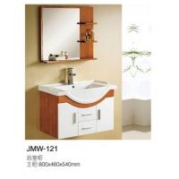 成都九牧王卫浴浴室柜-JMW-121