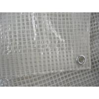 PE透明网格布夹网布