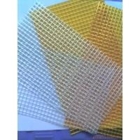 黄色透明夹网布网格布