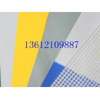 涂层夹网布防水布