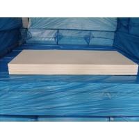 聚源塑料-XPS保温板
