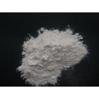 生产复合矿粉(替代粉煤灰)