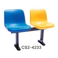 体育场馆座椅