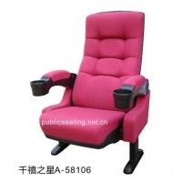 影院座椅 帅康座椅