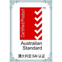 澳大利亚SAI认证