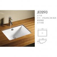 台下盆JE0293-箭山洁具-箭山卫浴