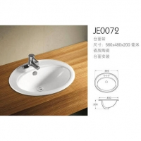 台上盆JE0072-箭山洁具-箭山卫浴