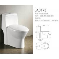 座便器-JA0173-箭山洁具-箭山卫浴
