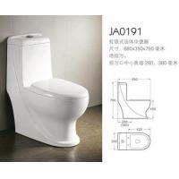 座便器-JA0191-箭山洁具-箭山卫浴