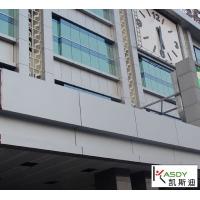 外墙氟碳喷涂铝单板