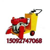 【柴油路面切割机】柴油路面切割机价格 柴油路面切割机厂家