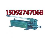 【SYB-2手动油泵】手动油泵价格 手动油泵厂家