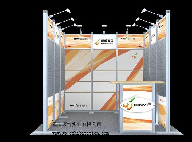 重庆标展展位设计制作搭建 便携展位制作 产品展柜 参展道具产品图