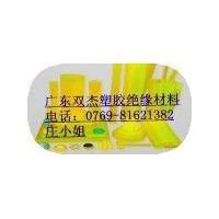 供应德国进口PU(聚氨酯)棒板/台湾PU板棒,北京PU棒板