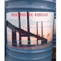 铁路桥梁防水(TQF-I型)防水层