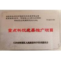 LECB防水片材