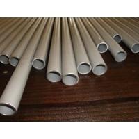 厂家直销904L不锈钢焊管 不锈钢无缝管