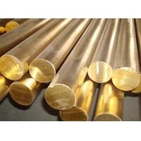 H59黄铜棒、H62黄铜棒、进口环保黄铜棒