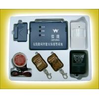 猎鹰基本型无线智能防盗报警系统