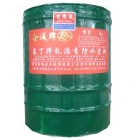 金城-金城牌氯丁胶乳沥青防水涂料