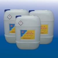 瑞力克混凝土防水剂