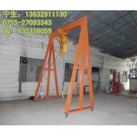 湛江重型门式起重机 惠州模具龙门吊架 汕头移动吊模架