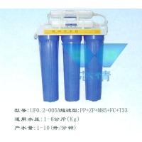 商用超滤净水机