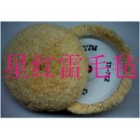 毛线轮 羊毛球 抛光毛线轮