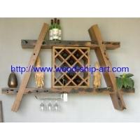 船木家具-酒架