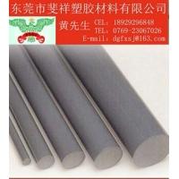 优质PVC板-进口PVC棒-低价直销
