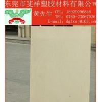 PEEK板,棒材最低价格-PEEK棒最好质量