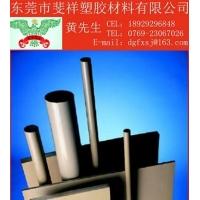 优质产品︾︾PEEK板-PEEK棒优质产品︾︾PEEK板