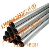304不锈钢方管10*10*1.0 10*10*1.2 10