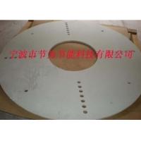 隔热板硫化机隔热板高温隔热板隔热板塑料机械隔热板