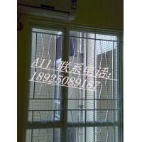 铝合金窗花材料 铝窗花颜色齐全厚度 材质与材料